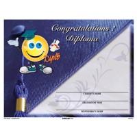 Standard Children's Diploma (Diplô)